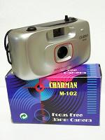 Отдается в дар Простой пленочный фотик CHARMAN M-102 Focus Free