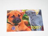 Отдается в дар Календарики 2007 года