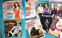 Отдается в дар журналы для женщин и мужчин — Women's Health; Maxim Detox; Forbes Woman, Harvard Business Review, Esquire, Vogue