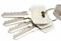 Отдается в дар ключики, в коллекцию или на ХМ