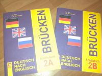 Отдается в дар учебники по немецкому