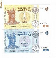 Отдается в дар Молдова (Монеты, Боны)