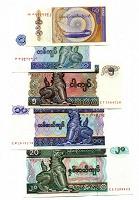 Отдается в дар Банкноты Мьянмы