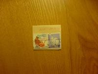 Отдается в дар Японские марки