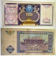Отдается в дар 3 и 100 сум 1994г! Узбекистан