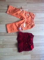 Отдается в дар Одежда для девочки, 24 мес