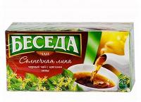 Отдается в дар Чай с липой