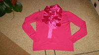 Отдается в дар Блуза розового цвета.( пуловер )