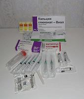 Отдается в дар Лекарственные препараты и медицинские принадлежности