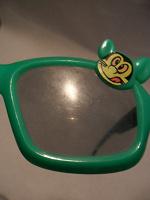 Отдается в дар очки от солнышка