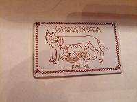 Отдается в дар Карта MAMA ROMA