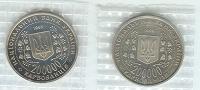Отдается в дар Монеты, боны, марки