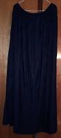 Отдается в дар Очень длинная юбка, 48-50