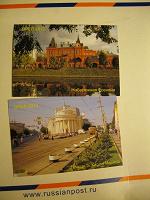 Отдается в дар Календарики и рекламные открытки