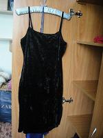 Отдается в дар платье бархатное