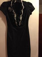 Отдается в дар Черное платье