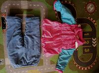 Отдается в дар Куртка и штанишки на 2-3 года