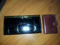 Отдается в дар кошелёк и визитница