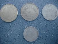 Отдается в дар Монеты 3