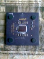 Отдается в дар Процессор AMD Duron