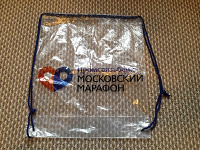 Отдается в дар Прозрачный рюкзак