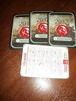 Отдается в дар календарики карманные 2017год