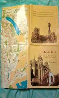 Отдается в дар Баку