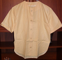 Отдается в дар блузка летняя 44 р-р