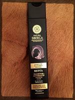 Отдается в дар Шампунь-активатор для роста волос Натура Сиберика «Белуга»