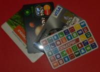 Отдается в дар Пластиковые карточки 4 шт.