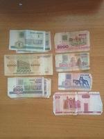 Отдается в дар Боны белорусские