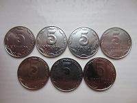 Отдается в дар Монета коллекционерам (часть погодовки «5 копійок України»)
