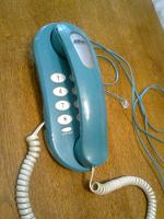Отдается в дар Телефон настольный.