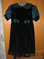 Отдается в дар Платье велюровое на 5 лет