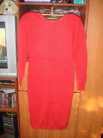 Отдается в дар Оригинальное платье.