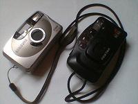 Отдается в дар Фотоаппараты (мыльницы)