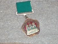 Отдается в дар Знак города Норильска