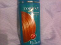 Отдается в дар Бальзам оттеночный для волос. Рыжий.