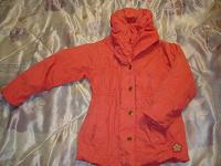Отдается в дар розовая курточка р 122.