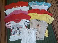 Отдается в дар 11 футболочек