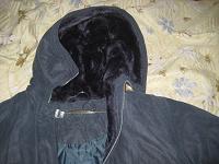 Отдается в дар Теплющая куртка