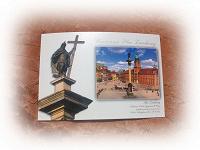 Отдается в дар Открытка с видом Варшавы
