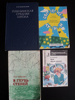 Отдается в дар Учебники