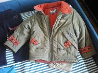 Отдается в дар осенняя куртка для мальчика и одежда для дома и садика