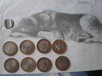 Отдается в дар Монеты 10 -рублёвые