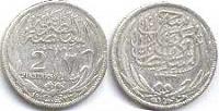 Отдается в дар Египет 2 пиастра 1917