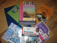 Отдается в дар Учебники 8 класс История, Английский, Литература, Русский язык