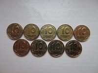 Отдается в дар Монета коллекционерам (часть погодовки «10 копійок України»)