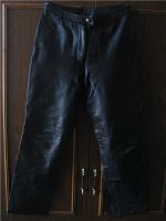 Отдается в дар Кожаные брюки (штаны)