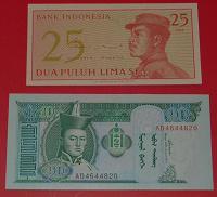 Отдается в дар Банкноты Азии 2 шт